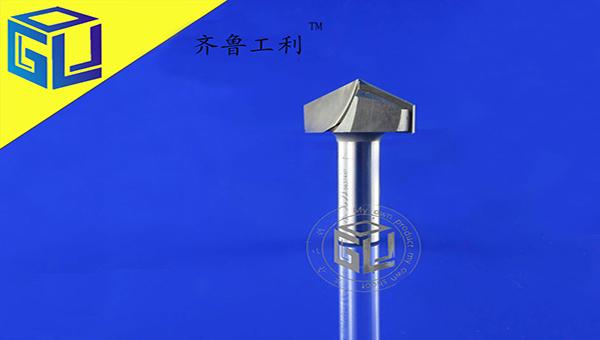 广告刀具V型刀木工铣刀修边机刀头铝塑板开槽120°v型刀